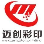深圳市迈创印刷设备有限公司