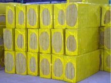 批发供应岩棉保温板