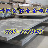 供应7026-T651航空铝板