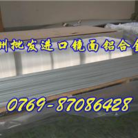 供应7028-T651航空铝板价格及硬度
