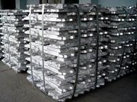 国标390.2铝锭上海余航铝业供应厂家