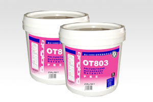 供应护墙保(OT803)