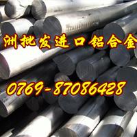 供应7013高硬度铝板价格