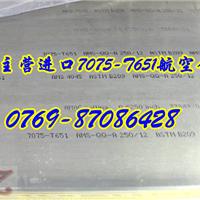 供应超硬度7029-T6铝板厂家