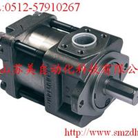 供应Sumitomo齿轮泵QT