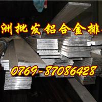 供应7019铝合金