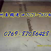 供应7027-T651超厚铝板价格及化学成分