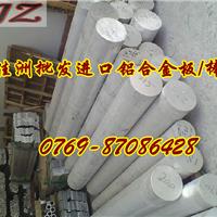 供应7028-T6高硬度铝板性能及厂家