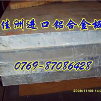 供应7028-T6铝板报价