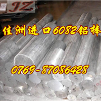 供应7014-T651超硬度铝板性能