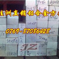 供应5083易焊接铝合金性能