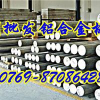 供应6061-T6铝板批发