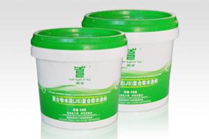 供应JS 复合防水涂料(CQ105)
