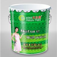 批发厂价油漆涂料大自然漆加盟工程漆