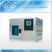 供应小型恒温恒湿试验箱/恒温恒湿试验箱