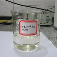 供应甲基丙烯酸十六酯(HMA)