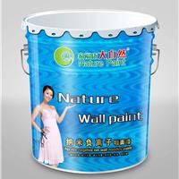 供应装饰油漆十大品牌大自然漆超净味油漆