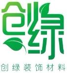 深圳市装饰仿真茅草有限公司