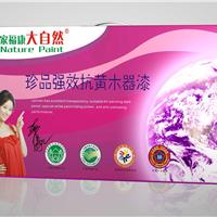 供应中国十大畅销油漆涂料驰名商标大自然珍品抗黄木器漆