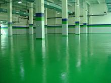 环氧地坪漆 2013年最优质的环氧地坪漆厂家