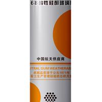 供应天元硅酮密封胶(中性、酸性)