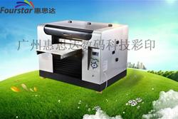 厂家供应个性礼品盒打印机――个性印制