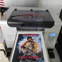 供应印花直喷机| 服装平板打印机