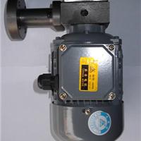 供应ZCB-1.2减速机润滑泵电机组
