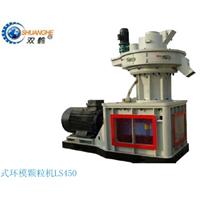 供应优质生物质能源设备尽在双鹤机械