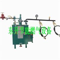 供应东升液化气气化器 气化炉