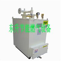 直销东升300KG电加热汽化器,液化气气化炉