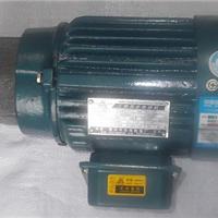 供应BB-BJZ10摆线泵电机组