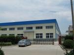 东莞市星响工程塑胶材料有限公司