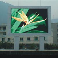 河北宏欧电子科技有限公司