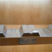 供应碧澜天YX60-235-1025闭口式楼承板