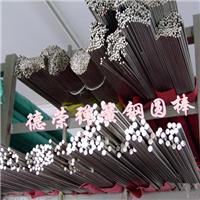 65Mn弹簧钢 65Mn弹簧钢 65Mn弹簧钢硬度标准