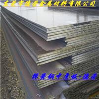 厂家提供65Mn钢板 65Mn钢板机械性能