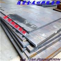 厂家批发1050钢板牌号 1050钢板化学成分表