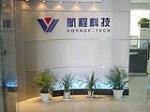南京航程科技有限公司