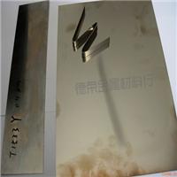 65Mn钢板 高成分65Mn钢板 进口钢板