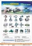 扬州市中南控制设备有限公司