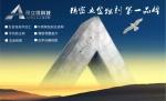 深圳昂立信科技有限公司