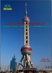 上海鸿安加固实业有限公司