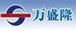 深圳市万盛隆清洁工具有限公司