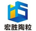 淮南宏胜陶粒有限公司