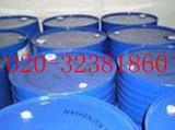 供应南亚牌128环氧树脂