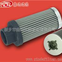 供应HY-125-001主泵吸油口滤芯