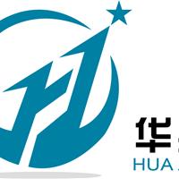 北京华坚研究有限公司