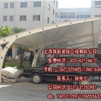 供应张拉膜 膜结构停车棚车棚厂家车棚制作