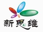 东莞新思维数码彩印设备有限公司